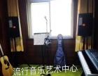声乐!流行歌曲学习!