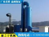 单机脉冲布袋除尘器锅炉除尘器 旋风除尘器 通之宇环保科技