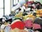大量回收旧衣服,商店积压品