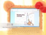 凯蒂猫蝴蝶液晶显示器防尘罩保护罩显示器套凯蒂猫电脑套