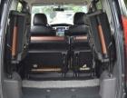 长城V802013款 1.5T 手动 尊尚型 转让一手家用商务车