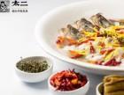 太二酸菜鱼总部在哪里?上海可以加盟太二吗?