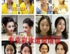 绣眉价格是多少如何判断宜兴专业纹眉!