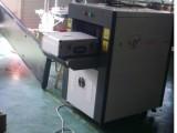 小型X光安检机 北京X光机安检机