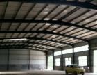 安平新南环 厂房 900平米