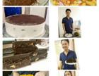 砂锅粉培训