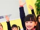 杭州下城幼儿数学启蒙,基础培养、课后辅导