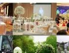 缘分天空婚庆|贵阳婚庆公司|贵阳婚庆策划|策划执行