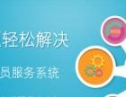 上海零基础法语培训班 爱法语法语学习