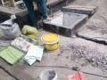 南京屋面防水治漏,楼顶防水漏水,厨房防水补漏