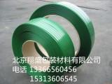 北京大兴 专业生产 缠绕膜 打包带