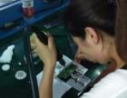 高端智能手机维修培训,华力技术学校