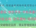 镇江地区建材家居行业宣传活动会员通知平台