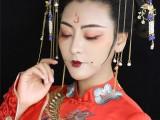 黄岛化妆培训班