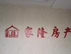 生化新村3室2厅,128平方,1500一个月,6/7楼精装修