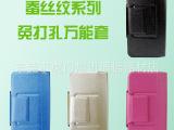 免打孔**皮套批发最新款手机保护套蚕丝纹通用带支架手机套