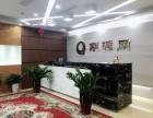 上海国内期货招个人代理