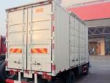 工厂送货,长途运输,物流公司送货,面包车 送货搬家 接送
