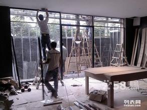 专业墙面刷新,起皮发黄,维修,铲墙皮,刷新装修服务
