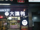 (同城)军校广场东方家园底商胖仔米线熟食摊位转租