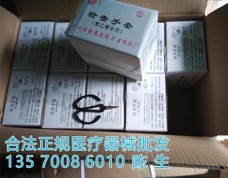 深圳医疗器械批发配送公司 宝安区 南山区 福田罗湖等
