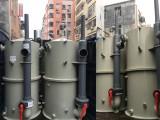 珍澳蓝色手提臭氧发生器ZA-B2G 空气净化