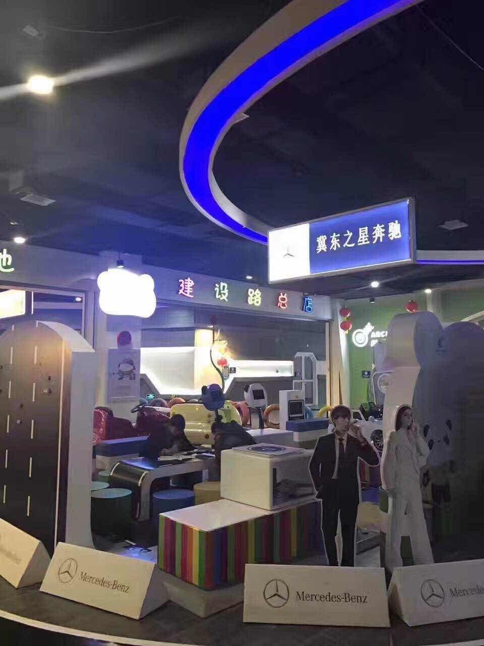荣盛未来城五证齐全委托经营生钱的柜台,钱仔可以旅游养老金