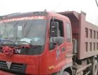 出售工程自卸车 二手解放欧曼后八轮工程货车 二手渣土运输车