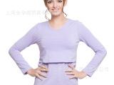 产后哺乳长袖衣 隐形喂奶打底衫孕妇装 产妇居家月子服厚全棉保暖