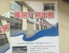 青海省平安县上滩村 厂房 2000平米