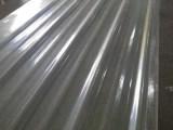 河南郑州创霖FRP采光板厂家-透明瓦型号-采光板销售