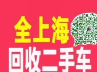东风小康K系列2010款 1.0 手动 5-7座 二手车出售,请