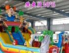 河南充气城堡厂家 儿童充气蹦蹦床 室外小孩充气玩具 可定制