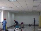 北京瓷砖美缝,玻璃清洗,工程开荒清洁、地毯清洗石材