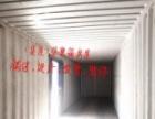 出售旧集装箱,二手集装箱,冷藏箱,开顶箱 上海框架集装箱 20英