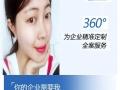 北京昌平公司注册 代理记账 公司变更 提供地址