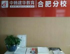 安徽消防工程师培训 合肥消防工程师培训