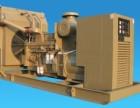 儋州发电机出租,发电机柴油配送 批发