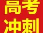 郑州高三全日制大概多少钱
