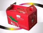 三亚印刷公司 包装纸箱 欢迎来电咨询