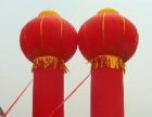 海口拱门出租 空飘氢气球制作 灯笼气柱 落地球