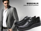 嘉瑞琪批发新款春秋男鞋 时尚商务品牌皮鞋 真皮头层牛皮男鞋