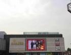 四川省成都市多功能显示屏防水户外P5.9演出全彩屏