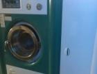 UCC国际洗衣设备低价转让