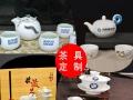 开业工艺品广告笔广告衫T恤衫工装定制水杯茶具定制