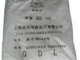 广州三力橡胶专业销售上海蜜蜂牌轻质硬脂酸