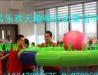 南昌毕业季趣味运动会 趣味同学会 同学会趣味活动
