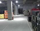 汉阳黄金口天鸣服饰工业园二楼厂房630平米出租
