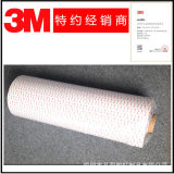3M4936灰色VHB泡棉双面胶带 0.