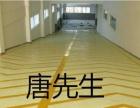 环氧地坪固化地坪止滑坡道防腐地坪各种地坪材料施工